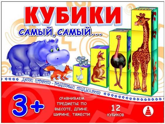 Развивающая игра Радуга Дети играют - родители отдыхают С-942 евгений арлесков дети ирадуга