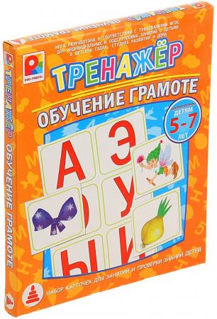 купить Настольная игра развивающая Радуга Тренажер Обучение грамоте С-967 по цене 235 рублей