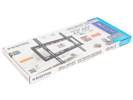 Кронштейн Kromax IDEAL-3 черный 22-65 настенный от стены 20мм VESA 400x400 до 50кг