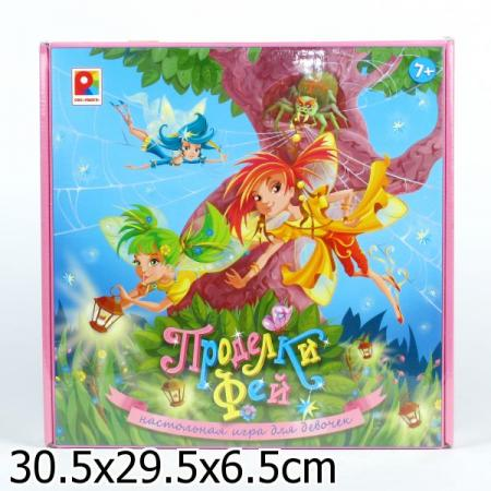 Настольная игра развивающая Радуга Проделки фей С-882 настольная игра развивающая радуга самым маленьким малыши и краски с 982