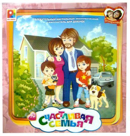 Настольная игра развивающая Радуга Счастливая семья С-902 настольная игра развивающая радуга чего не хватает с 794