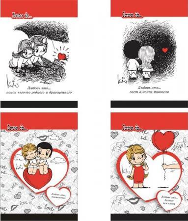 Блокнот Action! Love is A6 40 листов LI-ANU-6/40 в ассортименте блокнот action discovery inc тату a6 40 листов в ассортименте di anu 6 40