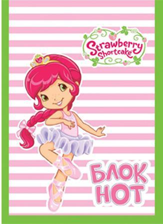Блокнот Action! STRAWBERRY SHORTCAKE A7 40 листов в ассортименте, SW-ANU-7/40 блокнот action strawberry shortcake a7 40 листов в ассортименте sw anu 7 40
