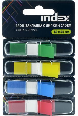 Бумага с липким слоем Index 96 листов 12х44 мм зеленый желтый голубой красный бумага с липким слоем index 160 листов 12х44 мм многоцветный