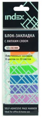 Бумага с липким слоем Index 160 листов 12х44 мм многоцветный I467810 бумага с липким слоем index 160 листов 12х44 мм многоцветный