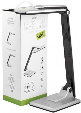 Фото - Настольная лампа СТАРТ CT50 Gr серый лампа настольная старт ct62 черный