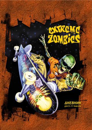 Дневник для старших классов Action! EXTREME ZOMBIES линейка EZ-DU-22 EZ-DU-22 мягкие игрушки plants vs zombies котенок 15 см