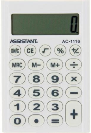 Калькулятор карманный Assistant AC-1116 8-разрядный AC-1116White калькулятор карманный assistant ac 1203 10 разрядный ac 1203
