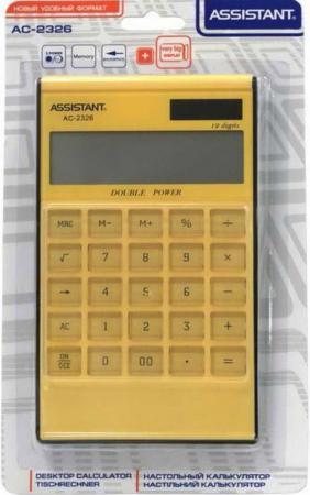 Калькулятор настольный Assistant AC-2326 12-разрядный калькулятор настольный assistant ac 2132 8 разрядный ac 2132