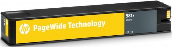 Картридж HP 981X L0R11A для PageWide 586/556 желтый 10000стр лосьон deoproce coenzyme q10 firming lotion