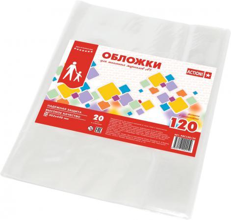 Набор универсальных обложек для контурных карт, ПВХ прозрачный, 120 мкм, 292х560, уп. 20 шт ABC100/20 чистовье фартук полиэтилен 120 70 см люкс прозрачный 70 шт уп коробка