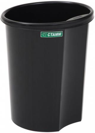 Корзина для бумаг СТАММ КР11 12л черная корзина для бумаг стамм кр01 18 черная