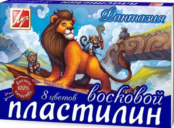 Пластилин ФАНТАЗИЯ, восковой, 8 цв., в карт. уп. 25С1522-08 цены онлайн