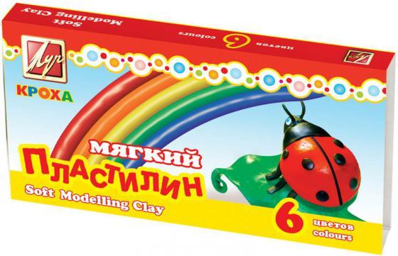 Пластилин Луч КРОХА 6 цветов 12С863-08 пластилин люкс 12 цветов 14с 1035 08