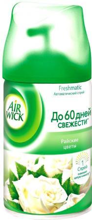 Освежитель воздуха Air Wick Freshmatic, запасной блок райские цветы 250 мл 224391