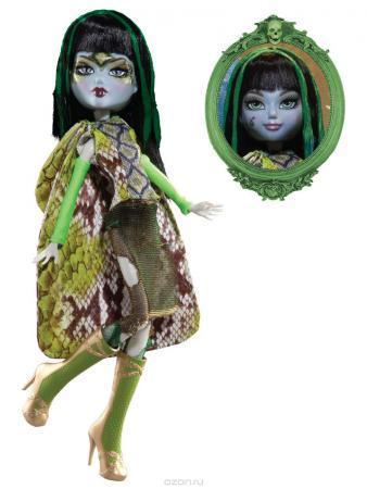 Кукла Mystixx Grimm Kalani 30 см 37414 цена