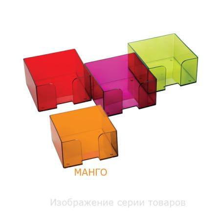 Подставка для бумажного блока, разм. 9х9х5 см, тонированная Манго ПЛ53 подставка для бумажного полотенца regent