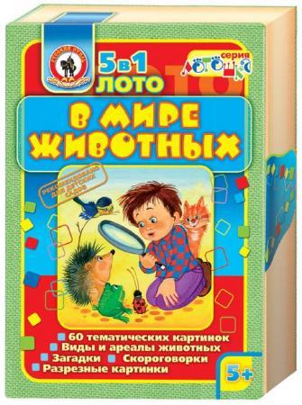 Настольная игра лото Русский Стиль В мире животных 3281 в мире людей и животных забавные истории и анекдоты