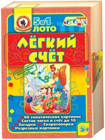Настольная игра лото Русский Стиль Легкий счет 3282 счет