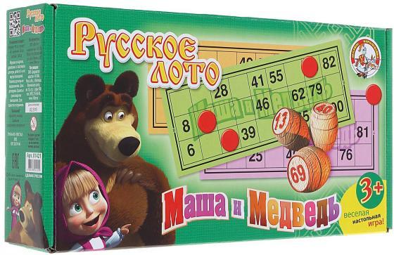 Настольная игра лото Десятое королевство Маша и Медведь 1421 00624 десятое королевство лото маша и медведь деревянное 1421