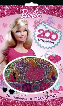 Книжка Росмэн 200 наклеек. Barbie R-301 росмэн книжка с картинками путешествие кротика