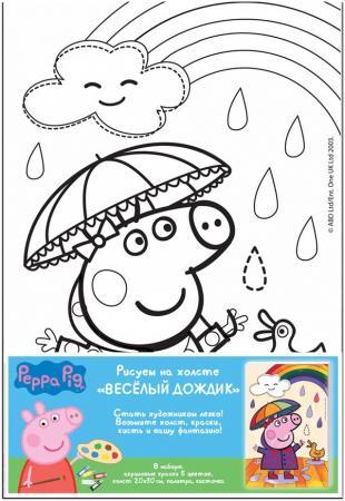 Набор для росписи по холсту РОСМЭН Веселый дождик, Peppa Pig от 5 лет 30519 набор для творчества росмэн т м peppa pig аппликация пират джордж 29 5 24см