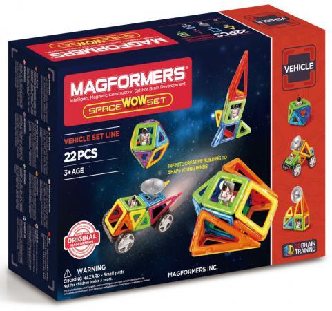 Магнитный конструктор Magformers Space Wow Set 22 элемента 707009 цены