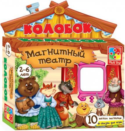 Магнитный театр Vladi toys Колобок VT3206-09 футболка olsi