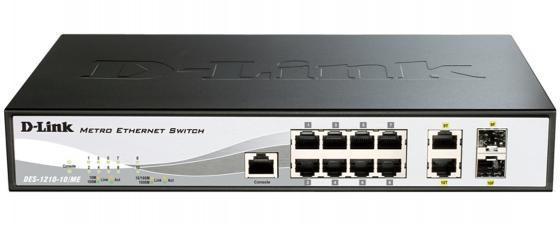 Коммутатор D-LINK DES-1210-10/ME/B2A управляемый 8 портов 10/100Mbps 2x combo GbLAN/SFP цена