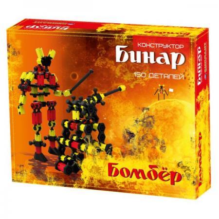 Конструктор Биплант Бинар Бомбер 150 элементов 11072