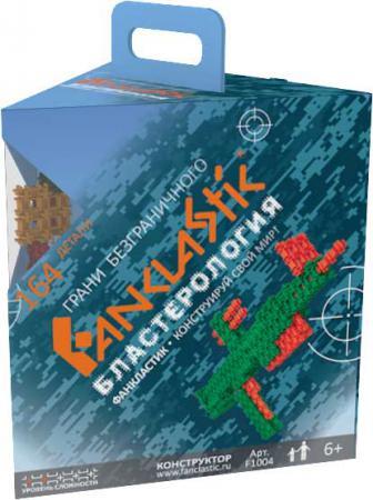 Конструктор Fanclastic Бластерология 164 элемента F1004 конструктор fanclastic f1005 милитерика