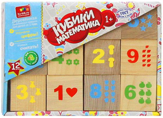 Кубики Alatoys Математика 12 шт КБМ1200 alatoys кубики азбука окрашенные 12 шт 4 цвета