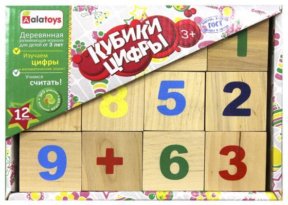 Кубики Alatoys Цифры 12 шт КБЦ1200