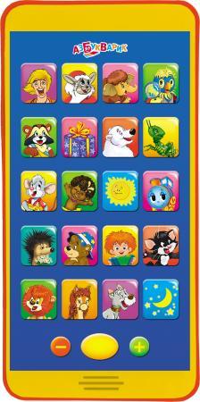 Детский обучающий мультиплеер Азбукварик Солнышко 80482 электронные игрушки азбукварик мультиплеер солнышко