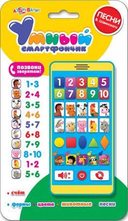 Детский обучающий смартфон Азбукварик Умный смартфончик 80598 азбукварик смартфон жили были