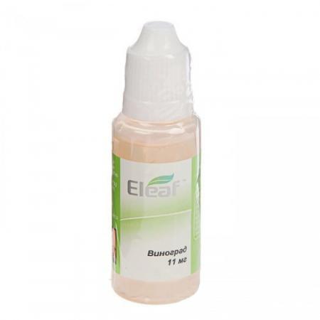 Жидкость для заправки электронных сигарет Eleaf Виноград 11 mg 20 мл