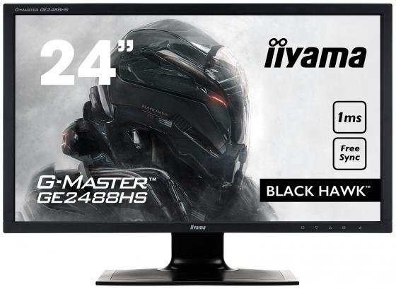 Монитор 24 iiYama GE2488HS-B2 черный TN 1920x1080 250 cd/m^2 1 ms DVI HDMI VGA Аудио монитор 24 iiyama g master ge2488hs b2 tn led 1920x1080 1ms vga dvi hdmi