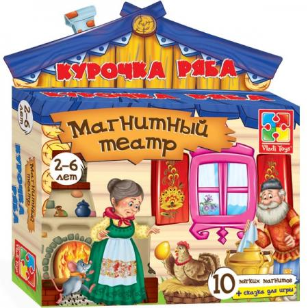 Магнитный театр Vladi toys Курочка Ряба VT3206-12 керамический набор под раскраску сказочный театр курочка ряба 01618