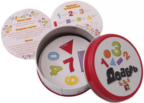 Настольная игра развивающая Стиль Жизни Доббль: Цифры и Формы БП-00000106 настольная игра стиль жизни доббль цифры и формы бп 00000106