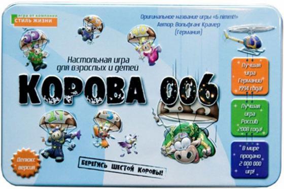 Настольная игра карты Стиль Жизни Корова 006 УТ000002044 настольная игра стиль жизни доббль ут000001805