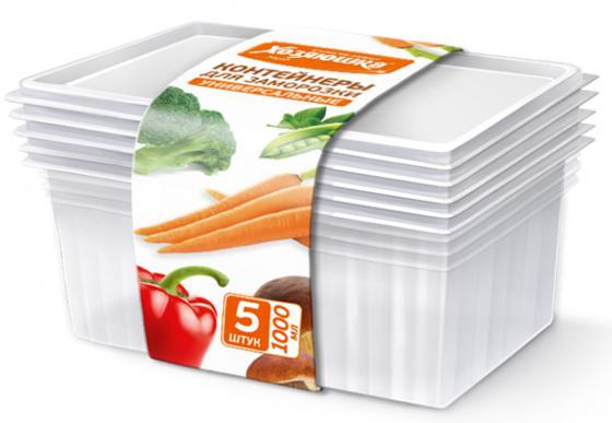 Набор контейнеров Хозяюшка Мила 09044 пленка пищевая хозяюшка мила 20 м