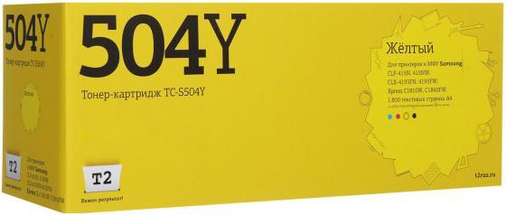 Фото - Картридж T2 TC-S504Y для Samsung CLP-415/CLX-4195/Xpress C1810W жёлтый 1800стр картридж samsung su504a clt y504s для clp 415 470 475 clx 4170 4195 желтый