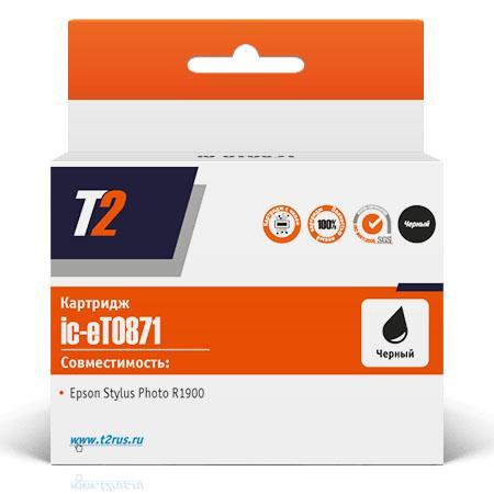 Фото - Картридж T2 IC-ET0871 для Epson Stylus Photo R1900 черный картридж t2 ic et0872 для epson st ph r1900 голубой
