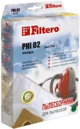 цена на Пылесборник Filtero PHI 02 Экстра пятислойные 2 шт