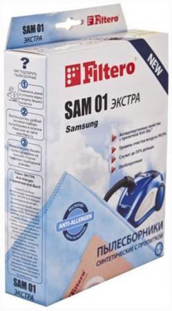 Пылесборник Filtero SAM 01 Экстра пятислойные 4 шт пылесборник для сухой уборки filtero sam 01 4 comfort