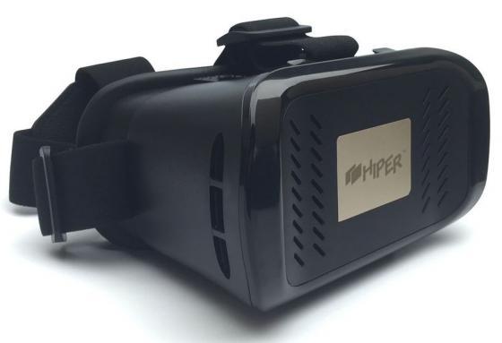 Очки виртуальной реальности Hiper VRX очки виртуальной реальности highscreen vr glass