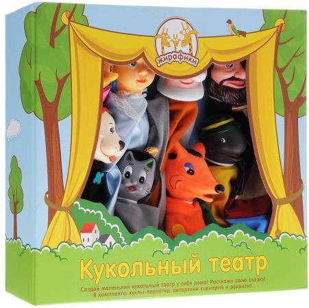 цена Игровой набор Жирафики Кукольный Театр - Буратино 8 предметов 68344