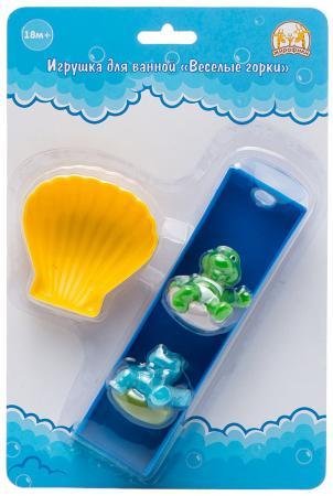 Пластмассовая игрушка для ванны Жирафики Веселые горки 681116 жирафики заводная игрушка для ванной катер жирафики