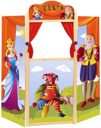 купить Кукольный театр Жирафики Ширма для кукольного театра напольная 68341 68350 по цене 2330 рублей