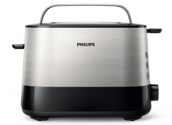 Тостер Philips HD2637/00 серебристый белый